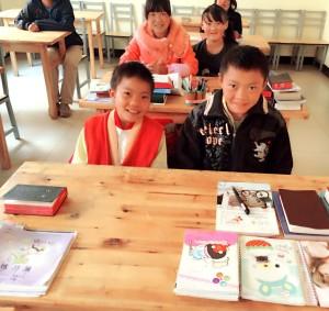 School Azië